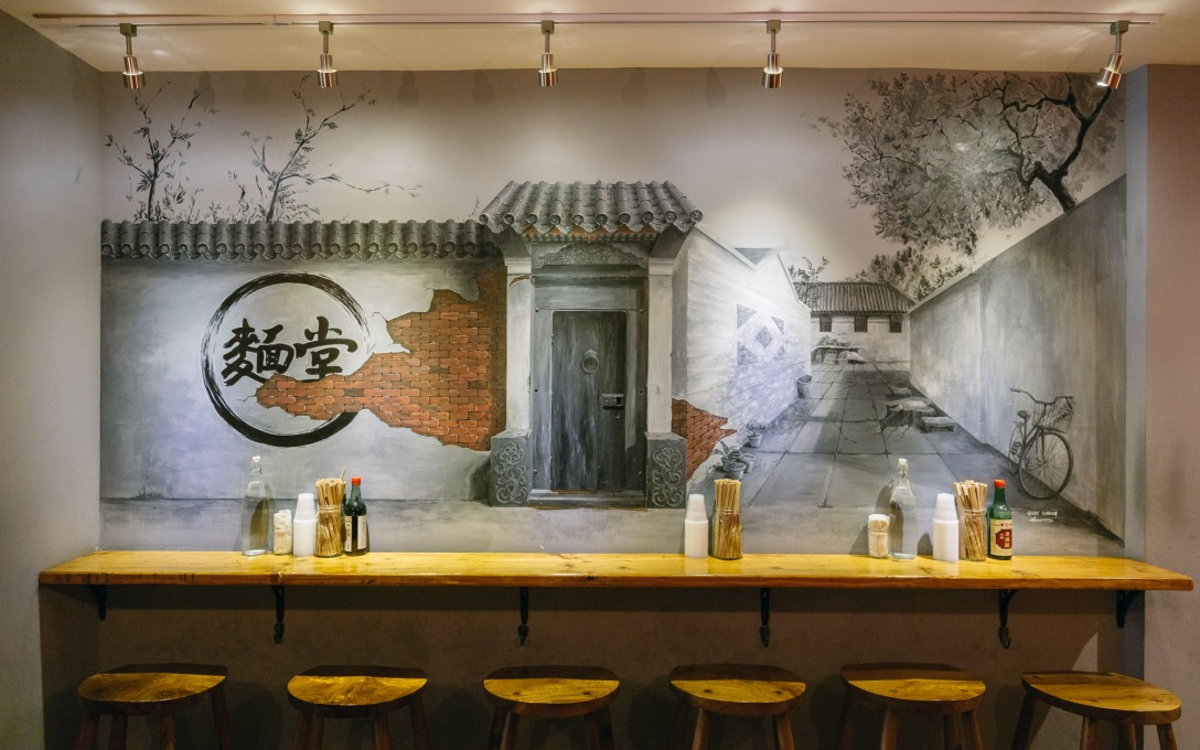 Mural at The Tang