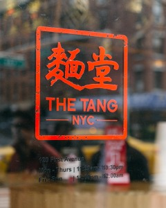 The Tang's Logo