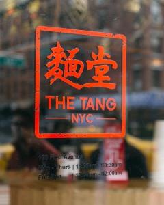 The Tang's Logo