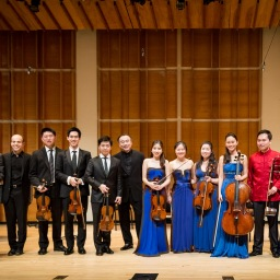 New Asia Chamber Music Society: Asian Culture Within Classical Music